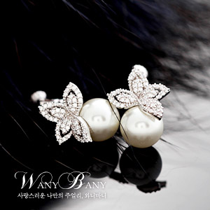 Fairy Pearl Earrings ■ The Blossom ■