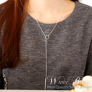 Silver Stick Long Necklace