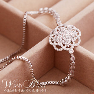 Luxury Flower Bracelet ■ The Blossom ■