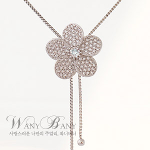 Flower Slide Long Necklace